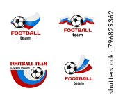 set logo football team in... | Shutterstock .eps vector #796829362