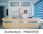 young practitioner doctor... | Shutterstock . vector #796833925