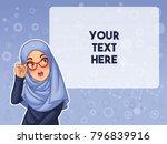 muslim woman wearing hijab veil ... | Shutterstock .eps vector #796839916