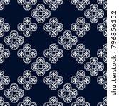 asian pattern. kabuki. japanese ...   Shutterstock .eps vector #796856152