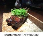 beef satay  beef kebab  fine... | Shutterstock . vector #796902082