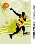 player in basketball at the... | Shutterstock .eps vector #79692250