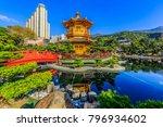 nan lian garden chinese... | Shutterstock . vector #796934602