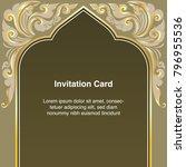 invitation template  background ... | Shutterstock .eps vector #796955536