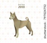 year of dog vector illustration ... | Shutterstock .eps vector #797024752