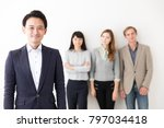 portrait of multicultural... | Shutterstock . vector #797034418