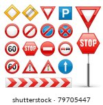 icons set of road signs vector... | Shutterstock .eps vector #79705447