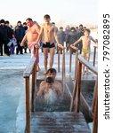 petropavlovsk  kazakhstan. 19... | Shutterstock . vector #797082895