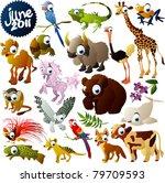 extra big vector animals set   Shutterstock .eps vector #79709593