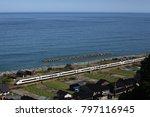 Japanese Express Train On Back...