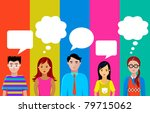 people talk | Shutterstock .eps vector #79715062