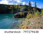 Miles Canyon, Whitehorse, Yukon Territories, Canada