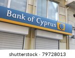 HERAKLION, GREECE - JULY 27: The sign on a branch of the Bank of Cyprus which has $2bn euros of Greek sovereign debt on July 27, 2010 in Heraklion, Crete, Greece - stock photo