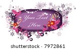 winter panel with snowflakes ... | Shutterstock . vector #7972861