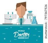 world doctor day   Shutterstock .eps vector #797367526