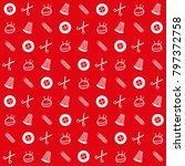 seamless pattern with thimbles  ... | Shutterstock .eps vector #797372758