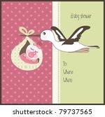 baby shower invitation  vector | Shutterstock .eps vector #79737565