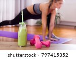 close up of dumbbells and...   Shutterstock . vector #797415352