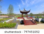 architectural landscape of the... | Shutterstock . vector #797451052