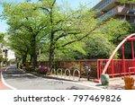 landscape of meguro river in... | Shutterstock . vector #797469826