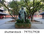 Small photo of HANGZHOU, CHINA-JAN 08, 2018: Statue of General Yue Fei located next to West Lake in Hangzhou, China. Yue Fei was a general of the Southern Song dynasty who fought against the Jurchen Jin Dynasty