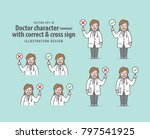 doctor character  woman  with... | Shutterstock .eps vector #797541925