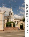 tomsk  russia  lenin square.... | Shutterstock . vector #797542738
