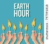 earth hour design   Shutterstock .eps vector #797591818