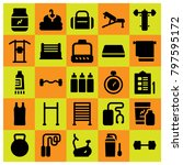 fitness icon set vector.... | Shutterstock .eps vector #797595172