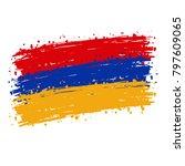 armenia flag grunge style | Shutterstock .eps vector #797609065