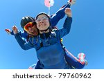 skydiving photo | Shutterstock . vector #79760962
