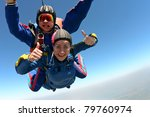 skydiving photo | Shutterstock . vector #79760974
