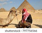 giza  egypt   2 january 2018  a ...   Shutterstock . vector #797756566