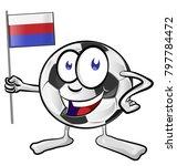 soccer ball cartoon with... | Shutterstock .eps vector #797784472