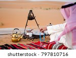 saudi man sitting in desert  ... | Shutterstock . vector #797810716