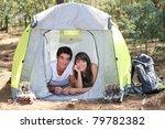 teenagers camping | Shutterstock . vector #79782382