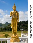 statue of buddha in hua hin ...   Shutterstock . vector #79795699