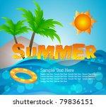 summer background | Shutterstock .eps vector #79836151