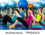fitness people in gym on step... | Shutterstock . vector #79904314
