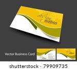 vector business card set  ... | Shutterstock .eps vector #79909735