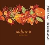 autumn background   Shutterstock .eps vector #79934569