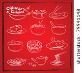 chinese food sketch   Shutterstock .eps vector #79941148