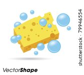 Yellow wet sponge with bubbles vector illustration