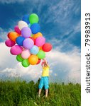 happy boy enjoy on the meadow | Shutterstock . vector #79983913