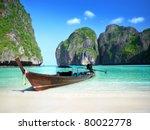 phi phi island maya bay | Shutterstock . vector #80022778