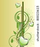 floral heart design   vector   Shutterstock .eps vector #80023615