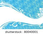 vector floral ornamental... | Shutterstock .eps vector #80040001