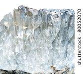Mineral Quartz On A White...