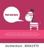 cute baby zebra greeting card.... | Shutterstock .eps vector #80061970