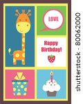 cute birthday card. vector... | Shutterstock .eps vector #80062000